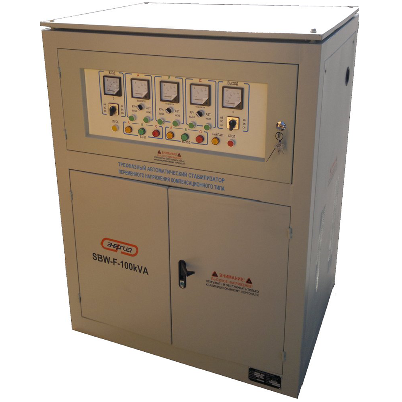 Стабилизатор напряжения 100000 сварочный аппарат сварог arc 205 в